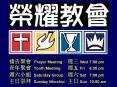 ???? Prayer Meeting??Wed 7:00 pm PowerPoint PPT Presentation