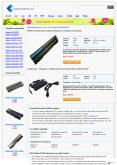 Batterie Dell Latitude E6320 PowerPoint PPT Presentation