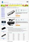 Batterie Asus X72J PowerPoint PPT Presentation