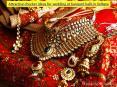 Attractive chocker ideas for wedding at banquet halls in Kolkata PowerPoint PPT Presentation