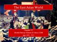 The East Asian World PowerPoint PPT Presentation