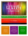 Punjabi Starlive - Event management company chandigarh