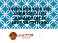 International Hotel and Hospitality Management In ABMS SWITZERLAND PowerPoint PPT Presentation