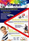 Web Design Patna | Website Development Patna | SEO in Patna | Digital Marketing Patna (1) PowerPoint PPT Presentation
