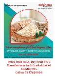Call us 7357620009 Dry Fruit Tray Manufacturer in South India-Ashirwad handicrafts PowerPoint PPT Presentation