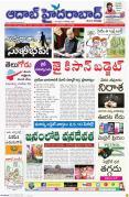 Telugu News | Latest Telugu News Paper | Aadab Hyderabad PowerPoint PPT Presentation