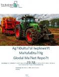 Agricultural Implement Manufacturing Global Market Report 2018 PowerPoint PPT Presentation