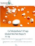 Cardiovascular Drugs Global Market Report 2018 PowerPoint PPT Presentation