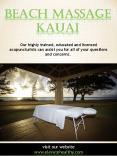 Beach Massage Kauai PowerPoint PPT Presentation