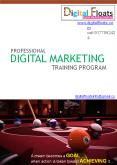 Digital Marketing Course in Hyderabad - Top Digital Marketing Training PowerPoint PPT Presentation