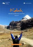 Kailash Mansarovar Yatra by Helicopter from Lucknow PowerPoint PPT Presentation