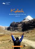 Kailash Mansarovar Yatra by Road from Kathmandu PowerPoint PPT Presentation