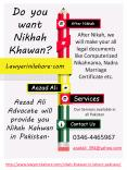 Nikah Khawan In Lahore, Pakistan PowerPoint PPT Presentation