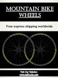 Mountain Bike Wheels | tuffcycle.com PowerPoint PPT Presentation