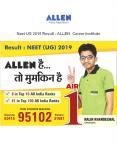 Neet UG 2019 Result : ALLEN Career Institute (1) PowerPoint PPT Presentation