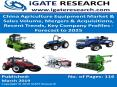 China Agriculture Equipment Market & Sales Volume, Mergers & Acquisitions, Recent Trends, Key Company Profiles - Forecast to 2025 PowerPoint PPT Presentation