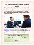 Dua For Job Success PowerPoint PPT Presentation