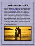 Surah Kausar Ka Wazifa PowerPoint PPT Presentation