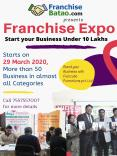 Franchise EXPO | Franchise Opportunity Fair in Delhi PowerPoint PPT Presentation