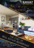 How To Reduce The Cost Of Real Estate Renderings: Part 1 PowerPoint PPT Presentation