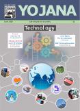Yojana Magazine - Download Yojana Magazine 2020 PowerPoint PPT Presentation