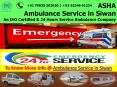 Highly Recommended Emergency Ambulance Service in Siwan | ASHA AMBULANCE PowerPoint PPT Presentation