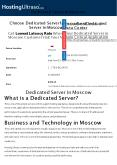 Moscow Dedicated Server (1) PowerPoint PPT Presentation