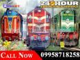 Use Best Medical Train Ambulance from Patna to Delhi at Genuine Cost by Medilift PowerPoint PPT Presentation