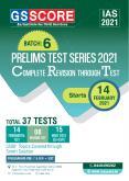 PRELIMS TEST SERIES 2021 PowerPoint PPT Presentation