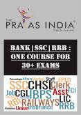 Best Bank Exam Coaching in Vasai PowerPoint PPT Presentation
