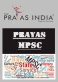 Best MPSC Coaching in Mumbai PowerPoint PPT Presentation