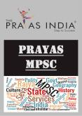 Best MPSC Coaching in Dadar PowerPoint PPT Presentation