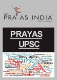 Top UPSC CSE coaching in Mumbai PowerPoint PPT Presentation