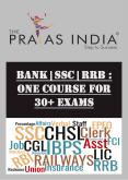 Best bank exam coaching in Thane PowerPoint PPT Presentation