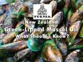 New Zealand Green-Lipped Mussel Oil: What Should I Know? PowerPoint PPT Presentation