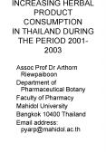 INCREASING HERBAL PRODUCT CONSUMPTION IN THAILAND DURING THE PERIOD 20012003 PowerPoint PPT Presentation