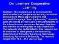 On Learners Cooperative Learning PowerPoint PPT Presentation