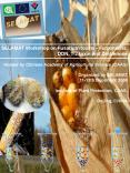 SELAMAT Workshop on Fusarium toxins Fumonisins, PowerPoint PPT Presentation