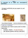 TEMA1 LA ZOOLOGA EN EL CAMPO DEL CONOCIMIENTO CIENTFICO' PowerPoint PPT Presentation