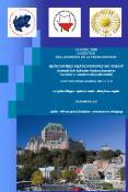 13 AVRIL 2008 VIII DITION DES JOURNES DE LA FRANCOPHONIE RENCONTRES FRANCOPHONES DE TORUN Studenckie PowerPoint PPT Presentation