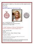 THE ALBANY MEDICAL COLLEGE ALUMNI ASSOCIATION PowerPoint PPT Presentation