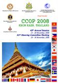 CCOP 2008 KHON KAEN, THAILAND PowerPoint PPT Presentation