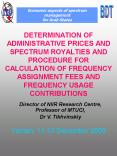 DETERMINATION OF ADMINISTRATIVE PRICES AND SPECTRUM ROYALTIES AND PROCEDURE FOR CALCULATION OF FREQU