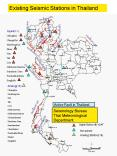 Seismology Bureau PowerPoint PPT Presentation