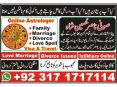Inter caste Love Marriage issues like Family Pressure and social restrictions.