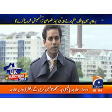 geo news (geo tv network) used quicklink mobile encoder for uk ... - Mobile Tv Geo News