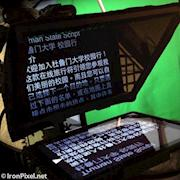 Video for Chinese video, Teleprompter in Mandarin