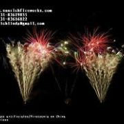 Fireworks/Pyrotechnics in China