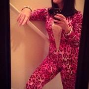 Katy Perry's Kat Suit