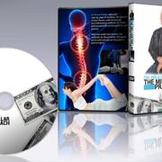 Dr. Parker DVD layout